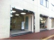 旭川中央整体院の店内画像