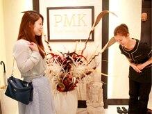 PMKに入店。駅から近くて便利です!