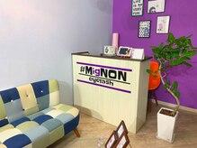 ミニョン(#MigNON)