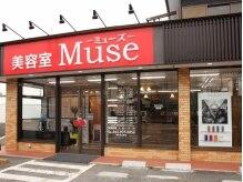 ネイルサロン ミューズ 飯能南店(Muse)の雰囲気(入りやすい路面店◎こちらの外観を目印にお越し下さい♪)