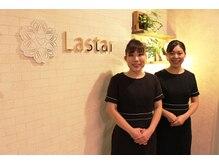 トータルビューティーサロン ラスター 新宿東口店(Lastar)
