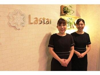 トータルビューティーサロン ラスター 新宿東口店(Lastar)(東京都新宿区)