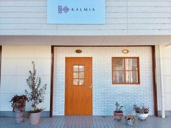 カルミア 国母店(KALMIA)(山梨県甲府市)