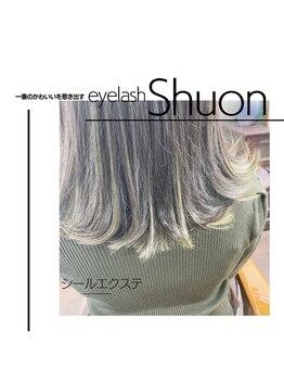 エクステンション スペース シュオン(extention space shuon)/シールエクステ 40本