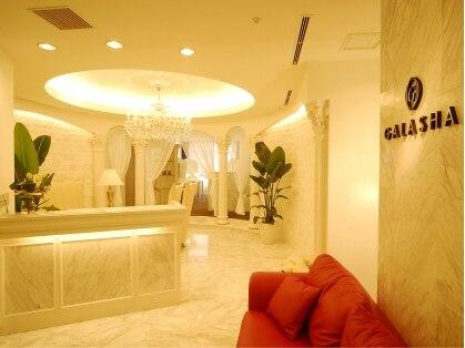 ガラシャ 天王寺店の写真