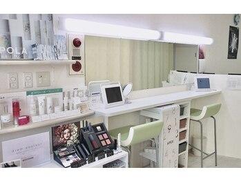 ポーラ フルーナ店(POLA)(埼玉県さいたま市見沼区)