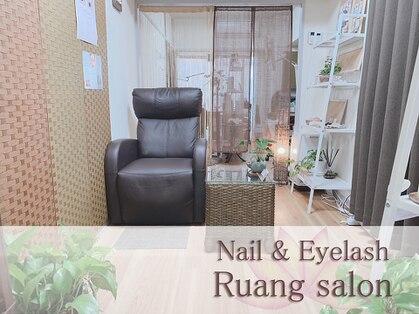 ルアングサロン(Ruang salon)の写真