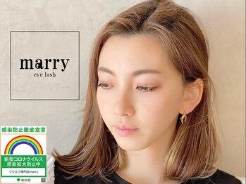 マリー 錦糸町店(marry)(東京都墨田区)