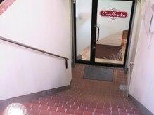 キュアガーデン(Cure Garden)/地下一階の店舗です♪