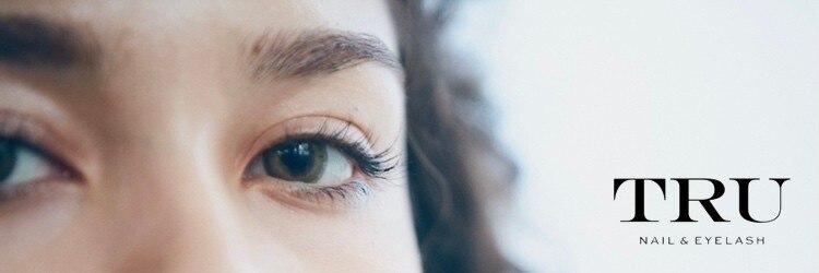 トゥルー アイラッシュ 六本木店(TRU eyelash)のサロンヘッダー