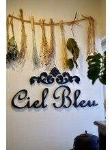 漢方セラピーサロン シエルブリュ(Ciel Bleu)/玄関開けると