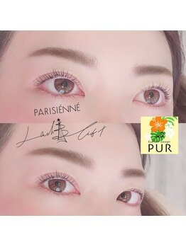 アイラッシュデザイン ピュール 鯖江店(Eyelash Design PUR)/パリジェンヌラッシュリフト