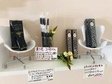 トータルサロン福屋 熊本中央店/マスカラ&コーティング