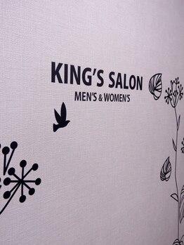 キングスサロン 熊本大学前店/壁デザイン