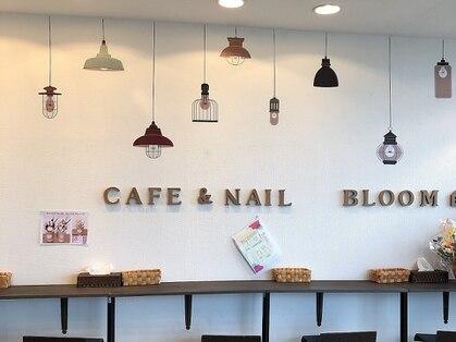 カフェアンドネイル ブルームハウス(cafe&nail bloomhouse)