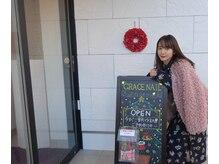 JJモデル出身のモデル平木愛美さんのブログで紹介されました♪