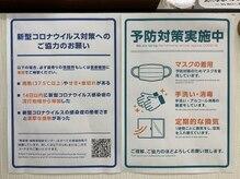 大川カイロプラクティックセンター うめやしき整体院の詳細を見る