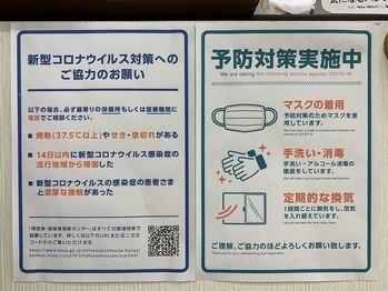 大川カイロプラクティックセンター うめやしき整体院の写真