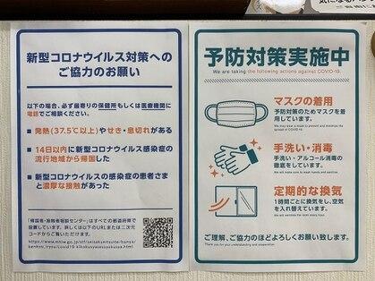 大川カイロプラクティックセンター うめやしき整体院