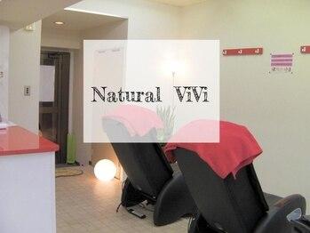 ナチュラルビビ 池袋店(Natural ViVi)(東京都豊島区)