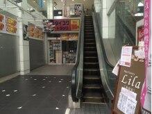 阪急高槻駅前のダイコクドラック横のエスカレーターで2階へ!