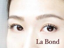 ラボンド 菜園店(La Bond)