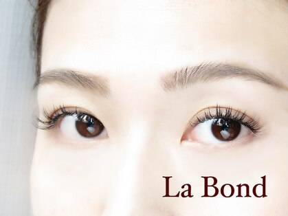 ラボンド 菜園店(La Bond)の写真