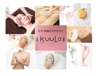 クウラ 柏木店(KUULa)(奈良県奈良市)