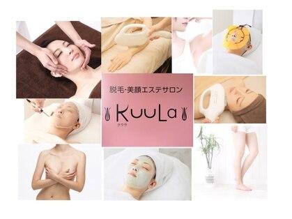 クウラ 柏木店(KUULa)の写真