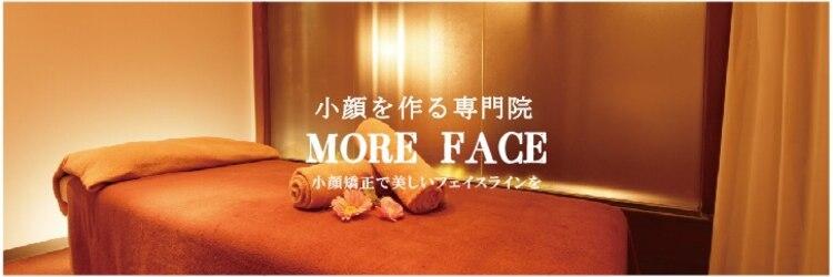 モアフェイス 池袋店(More Face)のサロンヘッダー