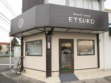 ビューティーサロン エツコ(ETSUKO)
