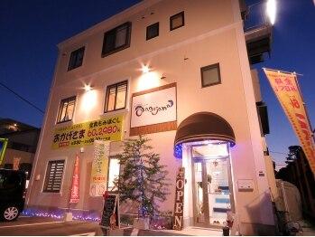 リラクゼーションサロン オカゲサマ(Okagesama)(熊本県熊本市)