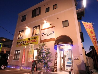 リラクゼーションサロン オカゲサマ(Okagesama)の写真