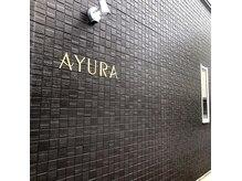 アユラ(AYURA)の雰囲気(1人1人の健康と美しさをサポート★お悩みは《 AYURA 》で解決!)