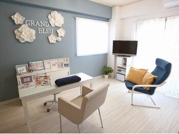 プライベートネイルルーム グランブルー(Grand Bleu)(兵庫県西宮市)