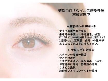 eyelash salon feerique