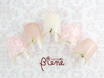 ネイルサロン ビーネ(nail salon Biene)/オフ無料★3月リピート9980-5