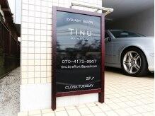 ティーヌ(TINU by effort)の雰囲気(新所沢駅西口徒歩2分♪隠れ家プライベートサロン♪)