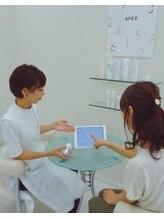ポーラ ザ ビューティ 新潟店(POLA THE BEAUTY)/APEX 肌プランニング