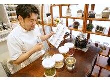 漢方セラピーサロン シエルブリュ(Ciel Bleu)/和漢茶作成