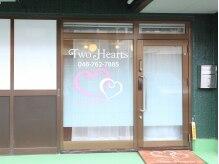 東浦和駅から徒歩8分★緑のマンションの1Fにございます。