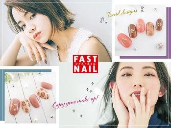 ファストネイル 栄店(FAST NAIL)(愛知県名古屋市中区)