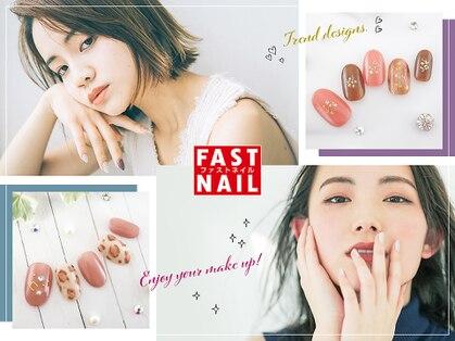 ファストネイル 栄店(FAST NAIL)の写真