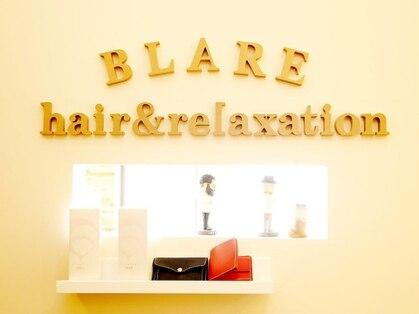 ブレア(Blare)の写真