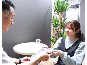 キングスサロン 熊本大学前店/4,カウンセリング