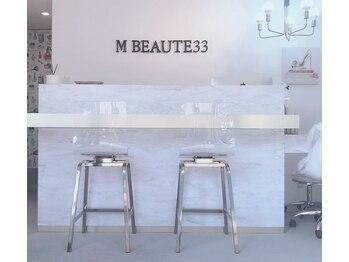 エム ボーテ(M beaute)(群馬県太田市)
