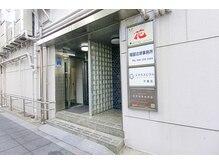 ラナゴミ 千葉駅前店(La nagomi)の雰囲気(アジア会館ビルエレベーターの入口です。4階にお上がりください)