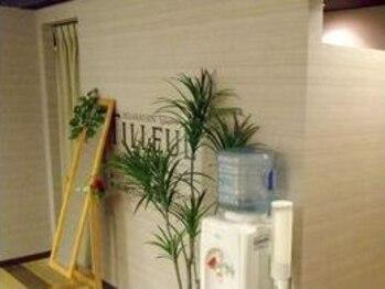リラクゼーションサロン ティヨール 西武福井店(TILLEUL)(福井県福井市)