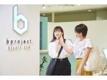 ビープロジェクト マリエとやま店(b project.)の雰囲気(毎日使い放題だからサロンよりも【満足】できる!?)