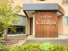 カタルパ(Catalpa)